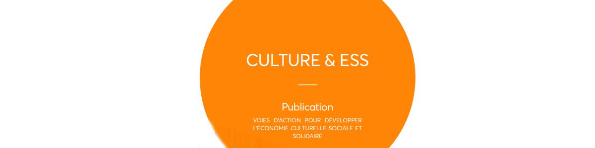 ESS et culture