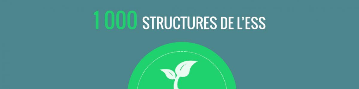 LaboESS_1000-structures-sengagent